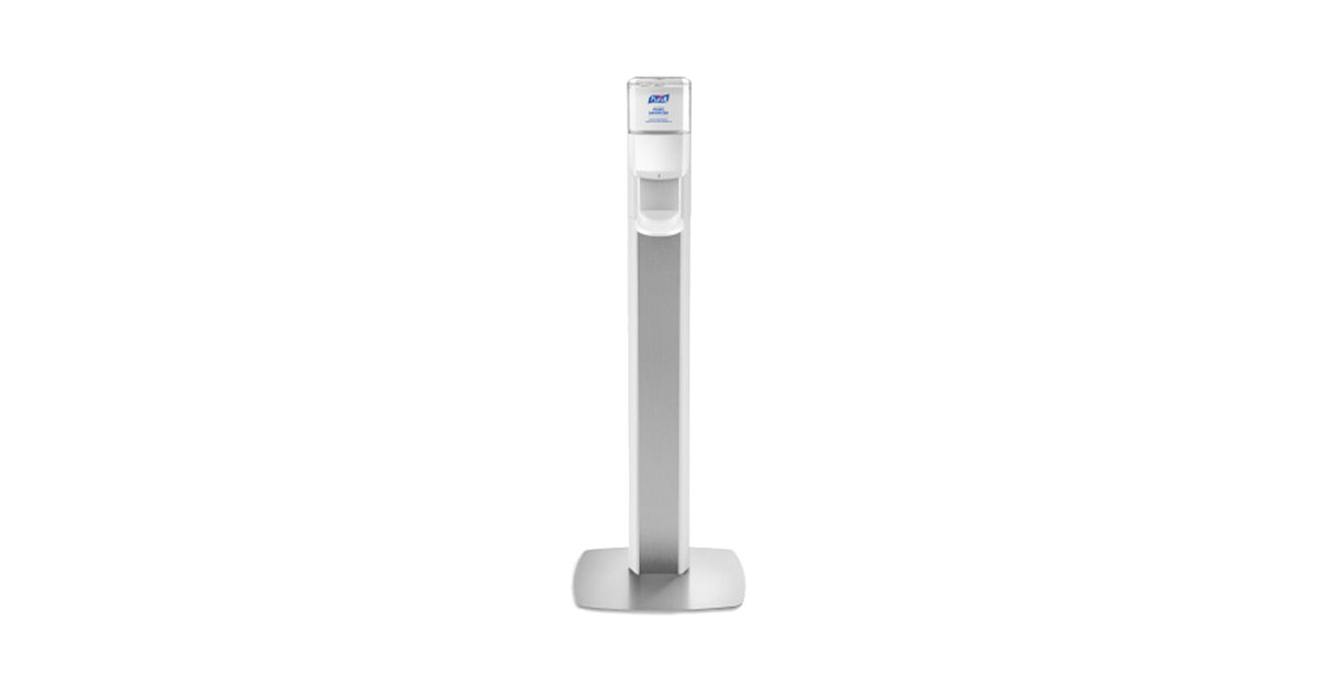 FLOOR STAND ONLY for Sanitizer Automatic Dispenser Touchless Commercial