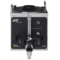 Curtis GEM-3 1.5 Gallon Satellite Coffee Server