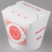 SmartServ 26SSPRINTM Printed Chinese / Asian 26 oz. Microwavable Paper Take-Out Container - 25/Pack