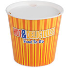 Choice 10 lb. Hot Food Bucket with Lid - 20/Pack