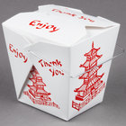 Fold-Pak 26WHPAGODM 26 oz. Pagoda Chinese / Asian Paper Take-Out Container with Wire Handle - 500 / Case